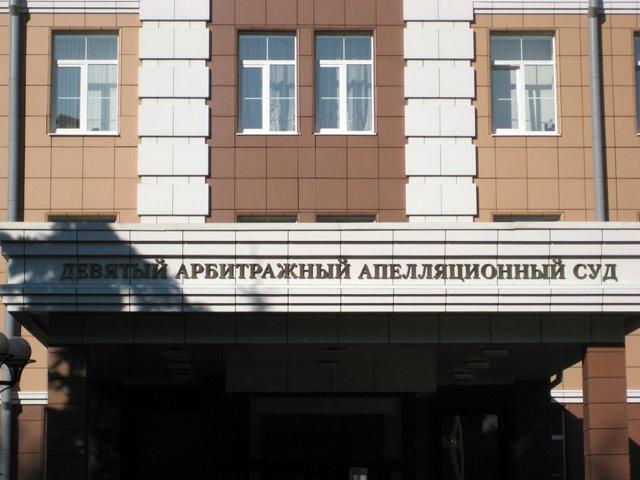 судебная практика омск по банкротству