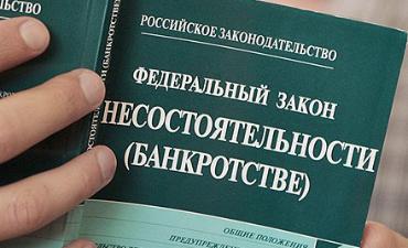 поправки к закону о банкротстве физического лица