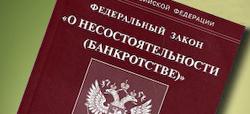 Постановление Пленума Верховного суда РФ № 45 от 13 октября 2015 г